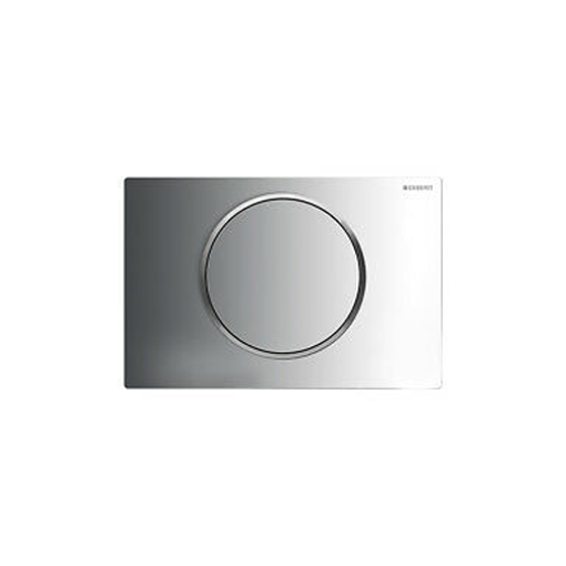 Picture of Act Plate Sigma 10 Stp & Go Flush Brt/Crm-Matt/Crm