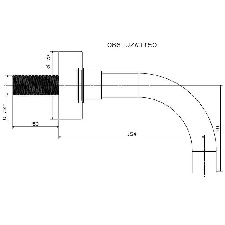Picture of 220 mm Tubular Wall Spout